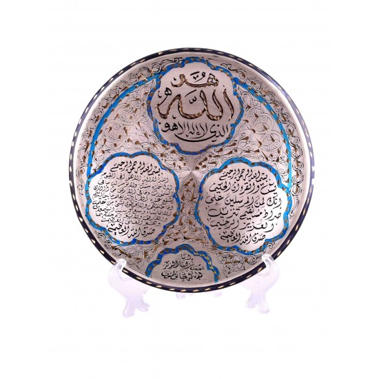 Islamic Calligraphy Round Plate Home Décor