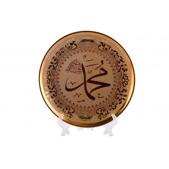 Islamic Mohammad PBUH Theme Round Plate Home Décor  Gold
