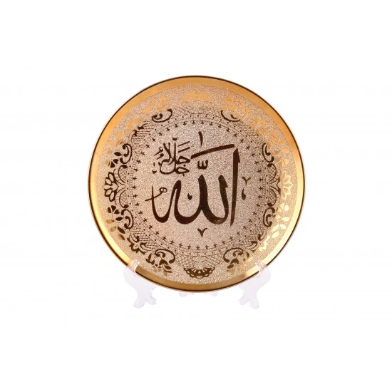 """Islamic """"Allah Jal Jalaalahu"""" Theme Round Plate Home Décor Gold"""