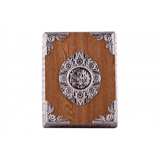 Islamic Wooden Holy Quran Box